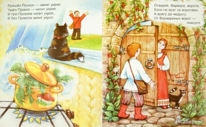 Иллюстрация 1 из 3 для Карл у Клары украл кораллы   Лабиринт - книги. Источник: Лабиринт