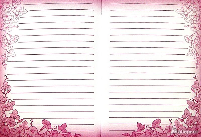 """Иллюстрация 1 из 3 для Ежедневник женщины """"Сирень"""" (31474)   Лабиринт - канцтовы. Источник: Лабиринт"""