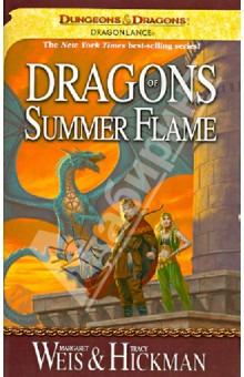Dragons of Summer Flame shadow of the flame