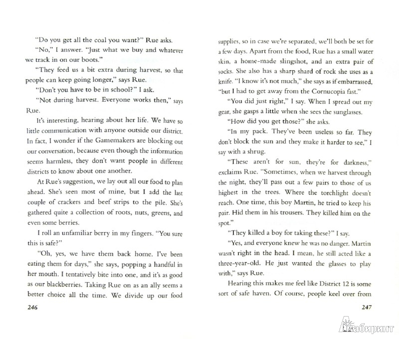 Иллюстрация 1 из 16 для Hunger Games Trilogy Classic boxed set - Suzanne Collins   Лабиринт - книги. Источник: Лабиринт