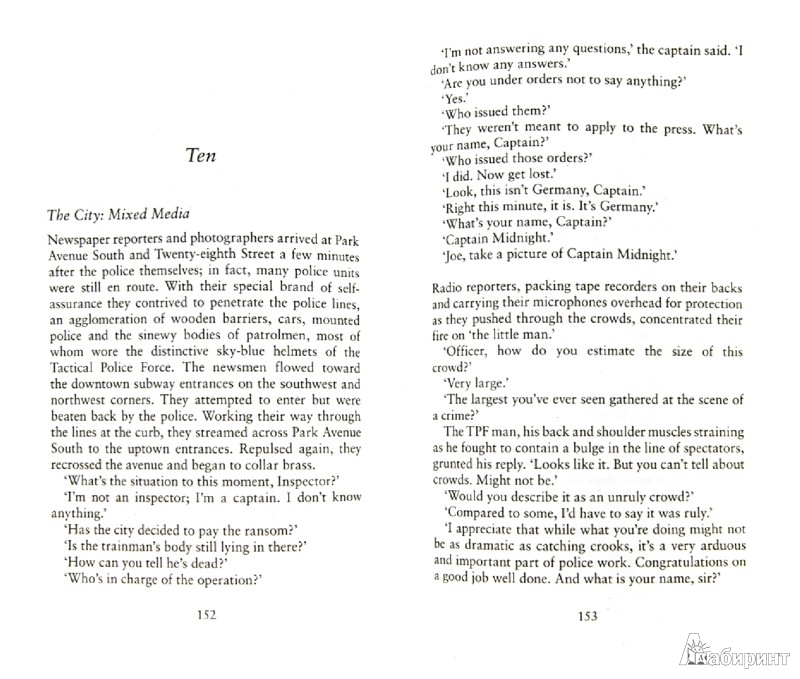 Иллюстрация 1 из 4 для The Taking of Pelham 1 2 3 - John Godey | Лабиринт - книги. Источник: Лабиринт