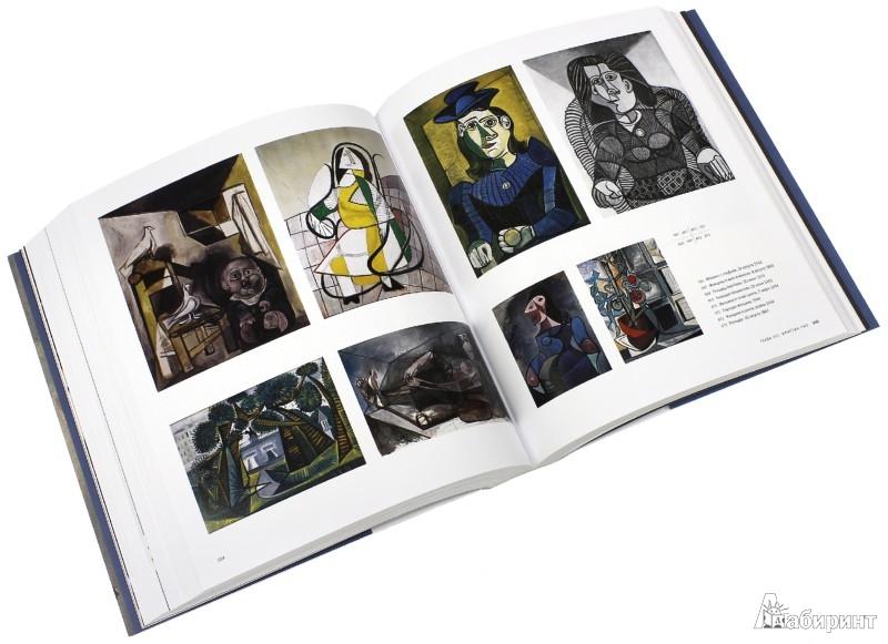 Иллюстрация 1 из 22 для Весь Пикассо. 1881-1973 годы - Леаль, Пио, Бернадак | Лабиринт - книги. Источник: Лабиринт