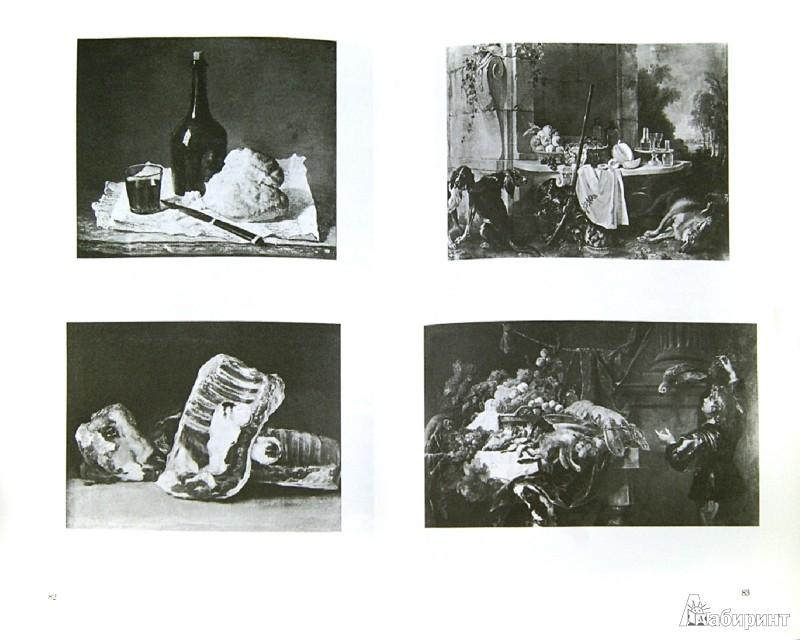 Иллюстрация 1 из 26 для Джон Бергер. Искусство видеть - Джон Бергер   Лабиринт - книги. Источник: Лабиринт