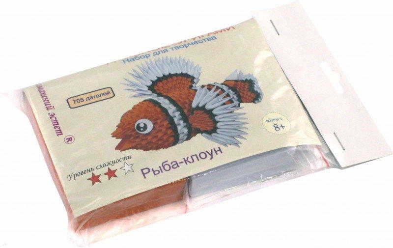 Иллюстрация 1 из 7 для Набор для творчества. Модульное оригами. Рыба-клоун | Лабиринт - игрушки. Источник: Лабиринт