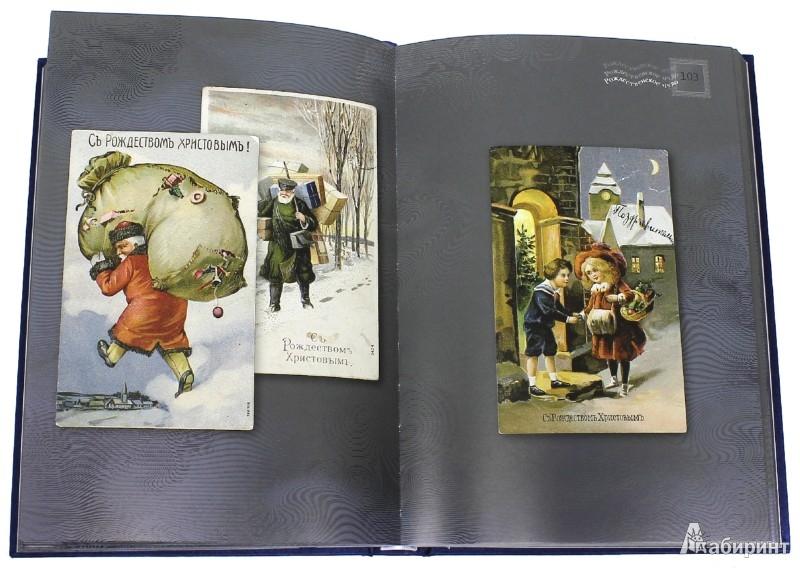 Иллюстрация 1 из 3 для Рождественское чудо. Старинные открытки и иллюстрации | Лабиринт - книги. Источник: Лабиринт