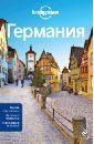 Германия /Lonely planet, Шульте-Пиверс Андреа,Ди Дука Марк,Кристиани Керри
