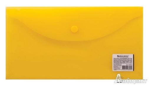 Иллюстрация 1 из 8 для Папка-конверт с кнопкой желтая (224032) | Лабиринт - канцтовы. Источник: Лабиринт