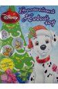 Блестящий праздник. Животные Disney. Развивающая книжка с наклейками арт плакат раскраска english с наклейками и заданиями овощи