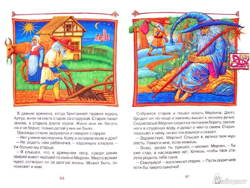 Иллюстрация 1 из 14 для Британские сказки | Лабиринт - книги. Источник: Лабиринт