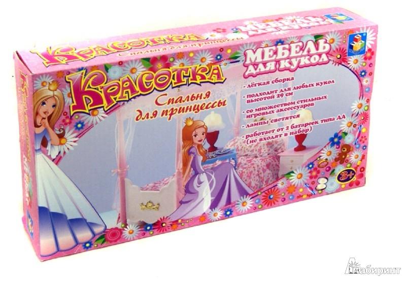 Иллюстрация 1 из 22 для Набор мебели для кукол - спальня для принцессы (Т52120)   Лабиринт - игрушки. Источник: Лабиринт