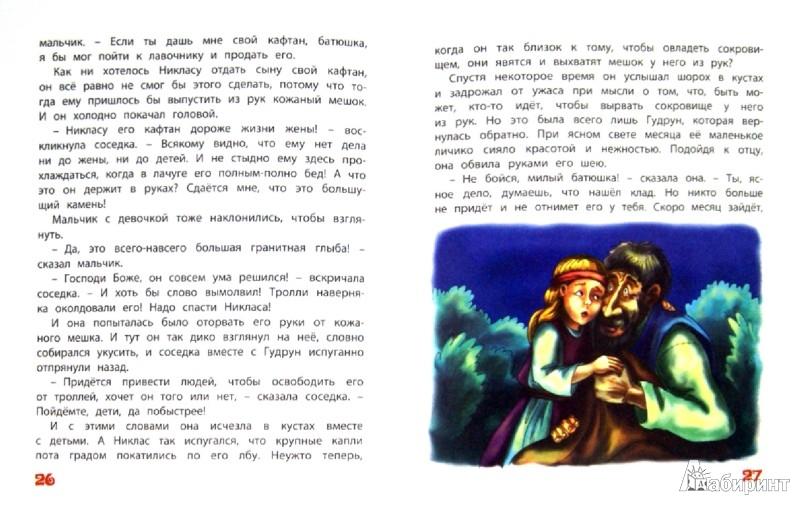Иллюстрация 1 из 11 для Страна троллей - Валенберг, Нюблум | Лабиринт - книги. Источник: Лабиринт