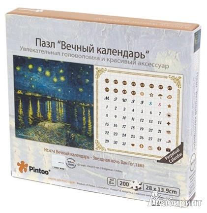 Иллюстрация 1 из 10 для Пазл Вечный календарь Звездная ночь (H1474)   Лабиринт - игрушки. Источник: Лабиринт