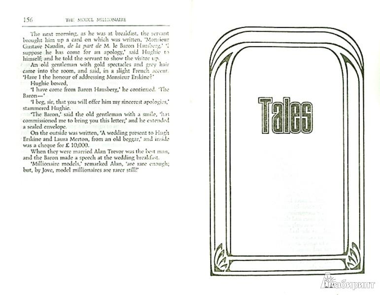 Иллюстрация 1 из 6 для Избранное. Сборник оригинальных текстов с тетрадью для заметок в помощь изучающим английский язык - Оскар Уайльд | Лабиринт - книги. Источник: Лабиринт
