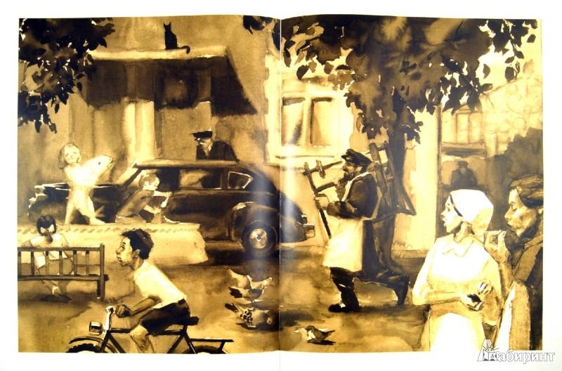 Иллюстрация 1 из 16 для Денискины рассказы: о том,как всё было на самом деле - Драгунский, Драгунский | Лабиринт - книги. Источник: Лабиринт