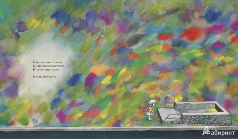 Иллюстрация 1 из 37 для Звучание цвета. Следуя за воображением - Джимми Лиао   Лабиринт - книги. Источник: Лабиринт