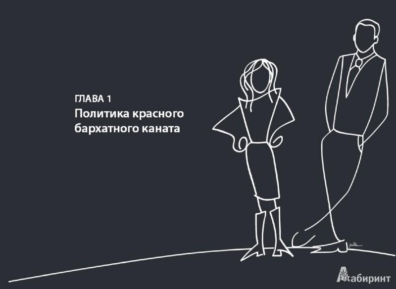 Иллюстрация 1 из 10 для Нет отбоя от клиентов. Простая и надежная система привлечения клиентов - Майкл Порт | Лабиринт - книги. Источник: Лабиринт