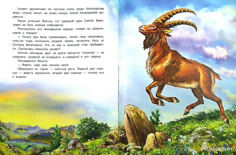 Иллюстрация 1 из 16 для Ненаглядная красота | Лабиринт - книги. Источник: Лабиринт