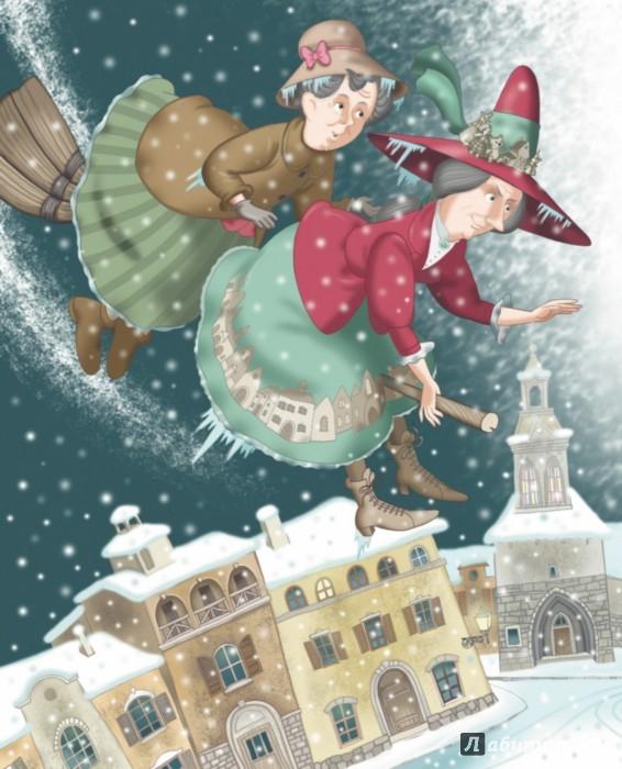 Иллюстрация 1 из 60 для Путешествие Голубой Стрелы - Джанни Родари   Лабиринт - книги. Источник: Лабиринт