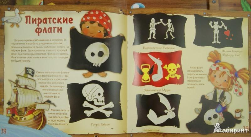 Иллюстрация 1 из 13 для В гостях у пиратов | Лабиринт - игрушки. Источник: Лабиринт