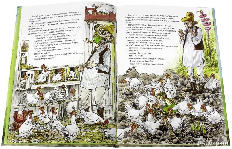 Иллюстрация 1 из 52 для Переполох в огороде - Свен Нурдквист | Лабиринт - книги. Источник: Лабиринт