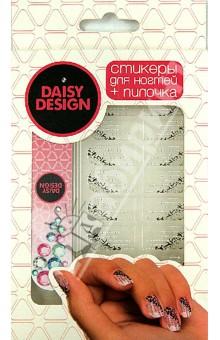 """Набор стикеров для дизайна ногтей """"Romantic  Гламур"""" (53415)"""