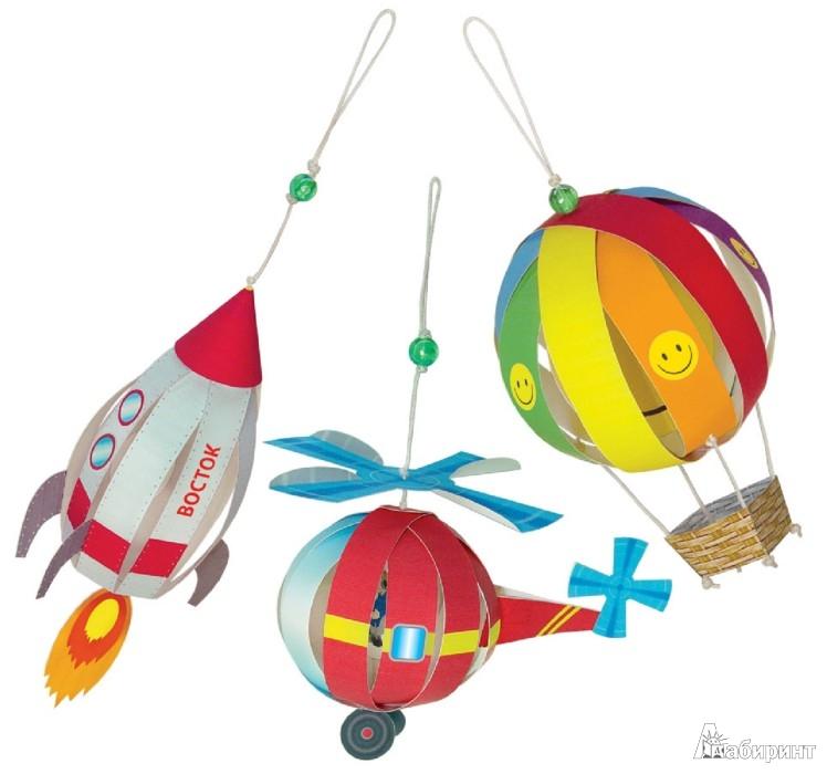 """Иллюстрация 1 из 3 для Набор для изготовления шаров из бумажных лент """"Для мальчиков"""" (АБ 41-511)   Лабиринт - игрушки. Источник: Лабиринт"""