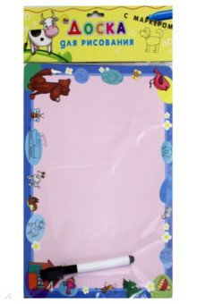 Купить Доска для рисования с маркером. корова (Д-1421), Проф-Пресс, Сопутствующие товары для детского творчества