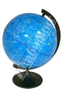 Глобус Звездное небо. Диаметр 320 мм (43)