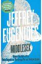 Eugenides Jeffrey Middlesex