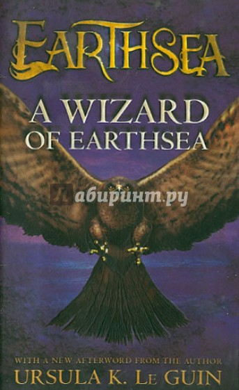 """ursula k le guin essays on fantasy """"it was a pleasure to encounter renowned sf and fantasy writer ursula k le guin's book of essays, words are my matter, and to hear her wise, informed, elegant, and occasionally testy voice."""