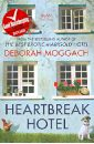 Moggach Deborah Heartbreak Hotel moggach deborah the ex wives