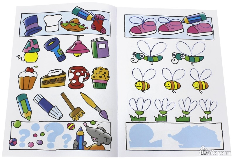 Иллюстрация 1 из 13 для Умные книжки для девчонки и мальчишки. Розовая   Лабиринт - книги. Источник: Лабиринт