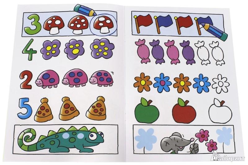 Иллюстрация 1 из 18 для Умные книжки для девчонки и мальчишки. Оранжевая | Лабиринт - книги. Источник: Лабиринт