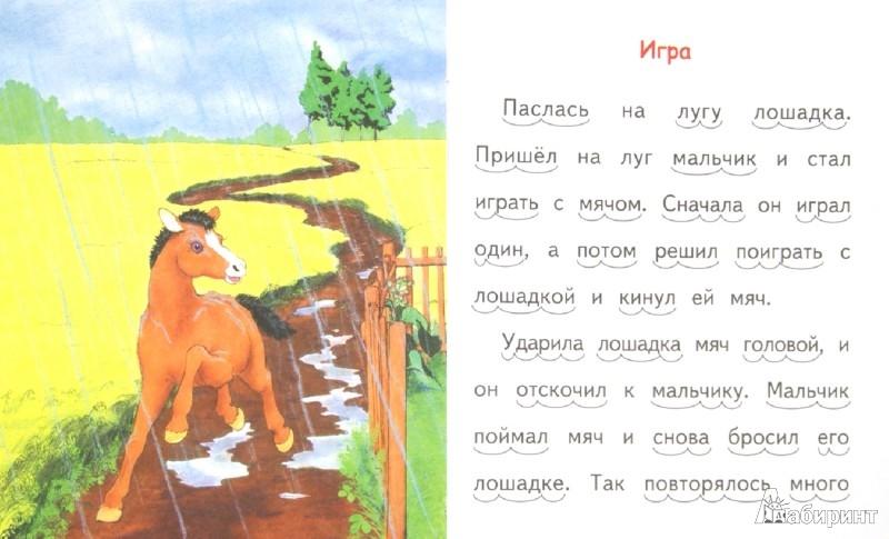 Иллюстрация 1 из 16 для Мишка и пчелы - В. Степанов   Лабиринт - книги. Источник: Лабиринт