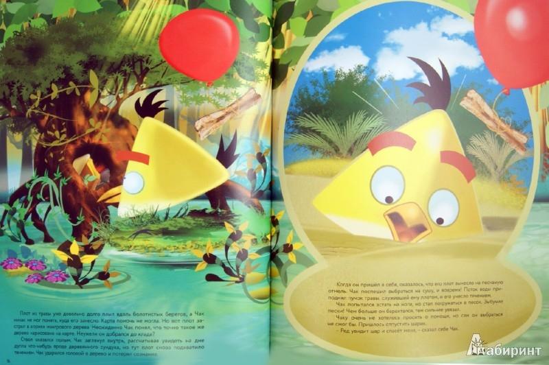 Иллюстрация 1 из 35 для Angry Birds. Тайна затерянных сокровищ - Тапани Багге | Лабиринт - книги. Источник: Лабиринт