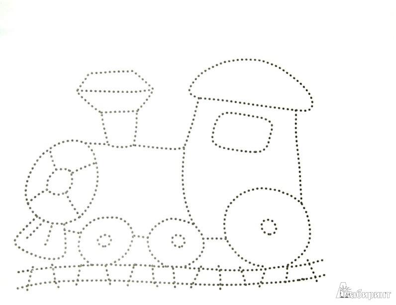 Иллюстрация 1 из 18 для Рисуем по клеточкам и точкам | Лабиринт - книги. Источник: Лабиринт