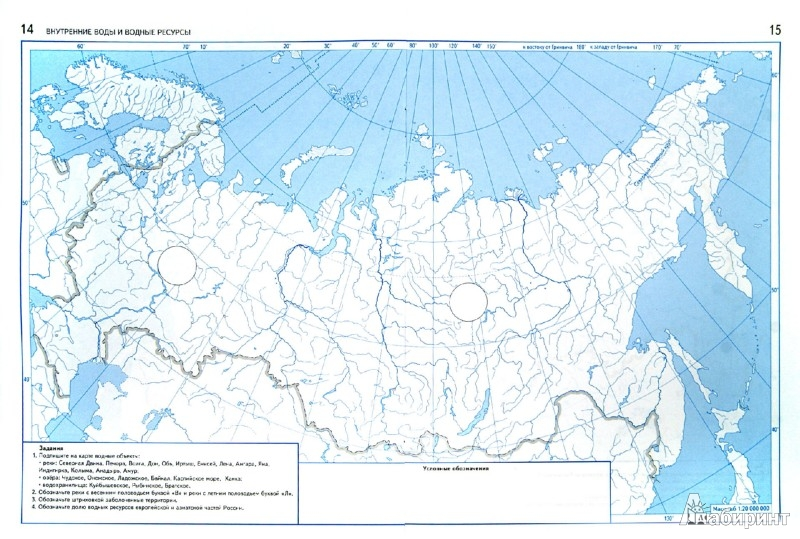 Контурные карты по географии 8 класс решебник онлайн пятунин