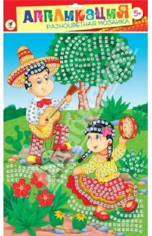 Разноцветная мозаика Веселые друзья (2607) дрофа медиа разноцветная мозаика сова