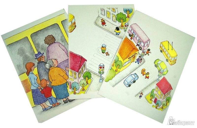 Иллюстрация 1 из 31 для Безопасность на дороге. Сложные ситуации. Комплект карточек - Вера Шипунова | Лабиринт - книги. Источник: Лабиринт