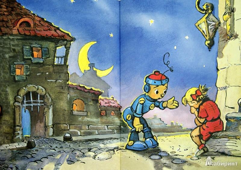 Иллюстрация 1 из 65 для Приключения Кьодино-винтика - Арджилли, Парка | Лабиринт - книги. Источник: Лабиринт