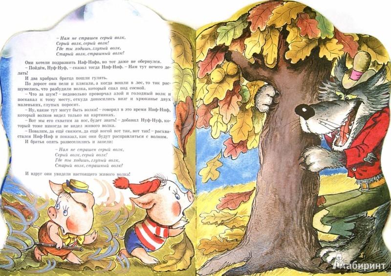 Иллюстрация 1 из 29 для Три поросенка   Лабиринт - книги. Источник: Лабиринт