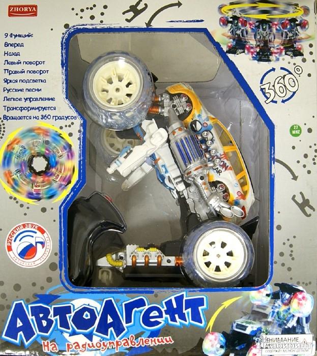 Иллюстрация 1 из 2 для Машина трансформер на радиоуправлении (Х75130) | Лабиринт - игрушки. Источник: Лабиринт