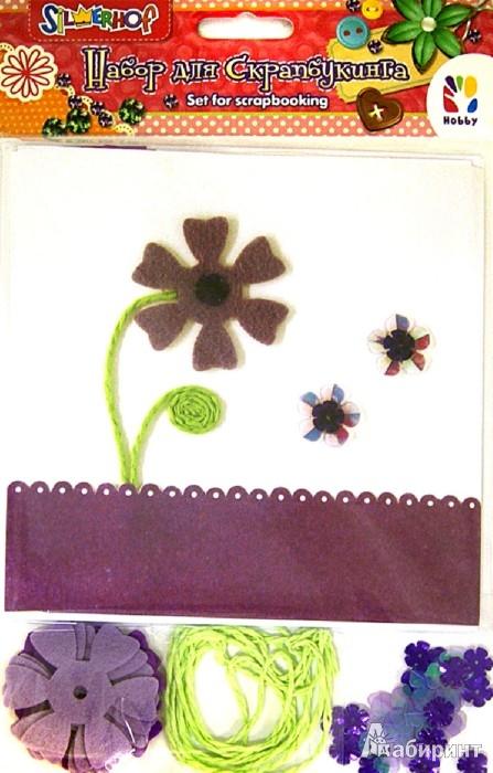 Иллюстрация 1 из 3 для Набор для скрапбукинга (899120) | Лабиринт - сувениры. Источник: Лабиринт