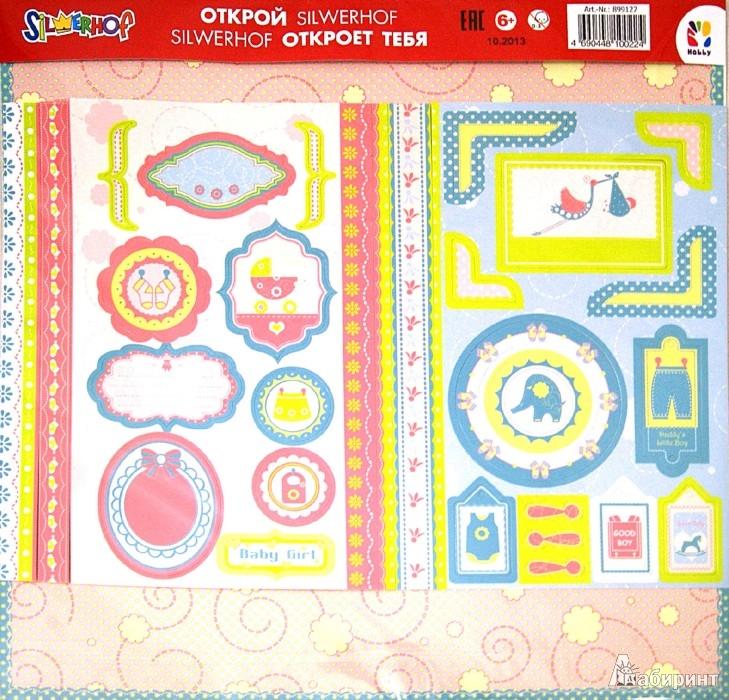 Иллюстрация 1 из 7 для Набор для скрапбукинга, бумага 2 шт (899127) | Лабиринт - сувениры. Источник: Лабиринт