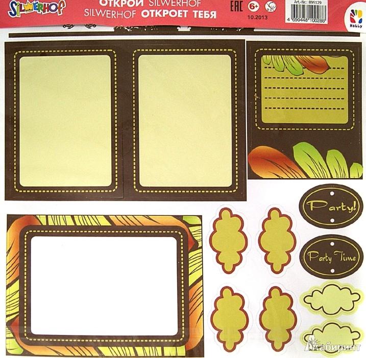 Иллюстрация 1 из 7 для Набор для скрапбукинга, бумага 2 шт (899129) | Лабиринт - сувениры. Источник: Лабиринт