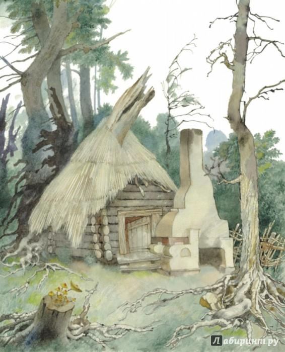 Иллюстрация 1 из 40 для Маленькая Баба-Яга - Отфрид Пройслер | Лабиринт - книги. Источник: Лабиринт