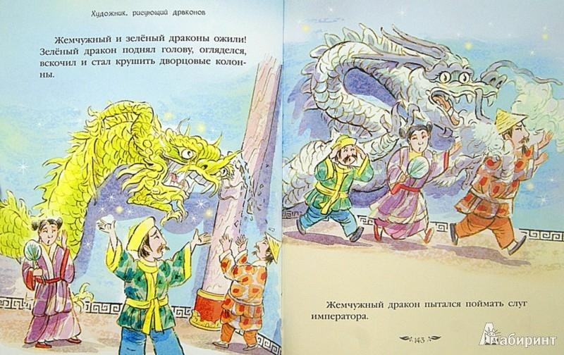 Иллюстрация 1 из 35 для Сказки - Перро, Гримм, Андерсен | Лабиринт - книги. Источник: Лабиринт