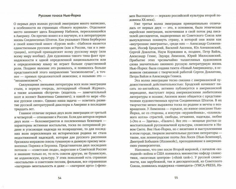 Иллюстрация 1 из 11 для Поэт и город - Андрей Грицман | Лабиринт - книги. Источник: Лабиринт