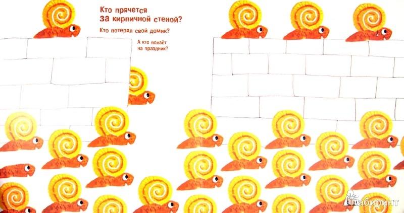 Иллюстрация 1 из 42 для Кто где? - Гвидо Генехтен | Лабиринт - книги. Источник: Лабиринт