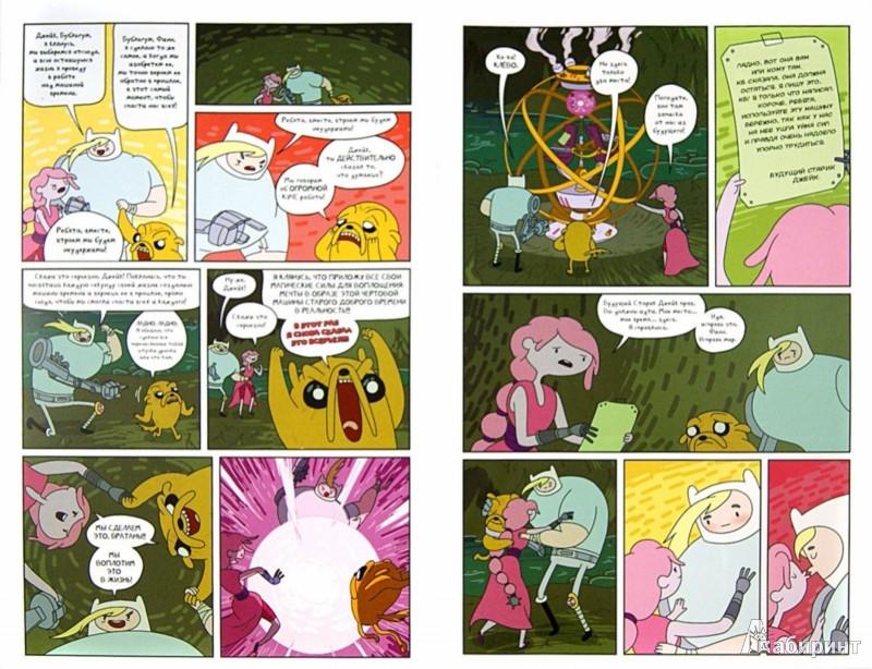 Иллюстрация 1 из 9 для Время приключений с Финном и Джейком. Часть 8 - Пендлтон Уорд   Лабиринт - книги. Источник: Лабиринт